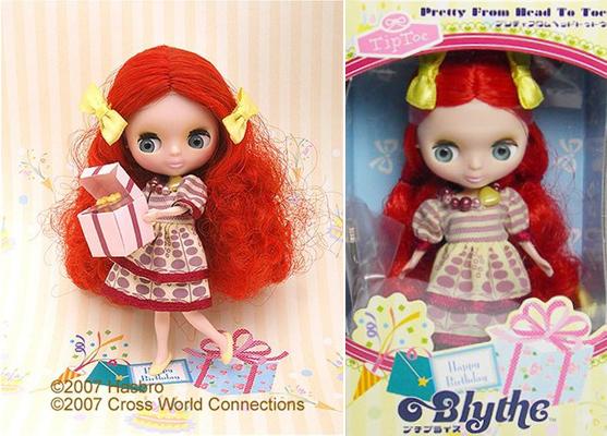 Adoção: Blythe Petite Pretty From Head To Toe