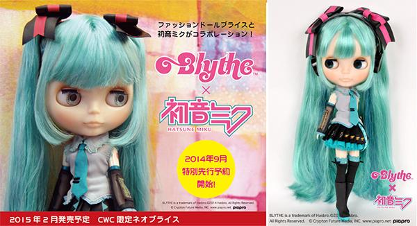 Protótipo da Neo Blythe Hatsune Miku